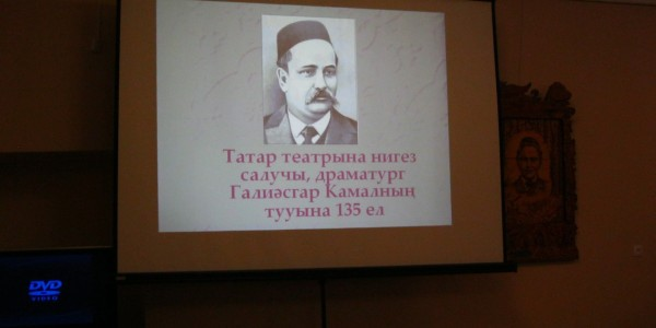 Габдулла Тукай и Галиасгар Камал