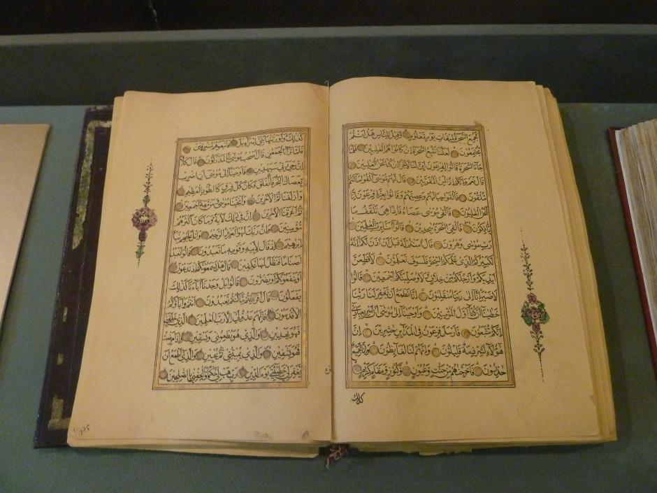Книга. Коран.