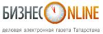 В «Татарской усадьбе» в честь Габдуллы Тукая прошла публичная лекция о литературе