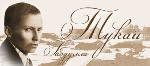 Журналу «Аль-гаср-аль-джадид» – 110 лет