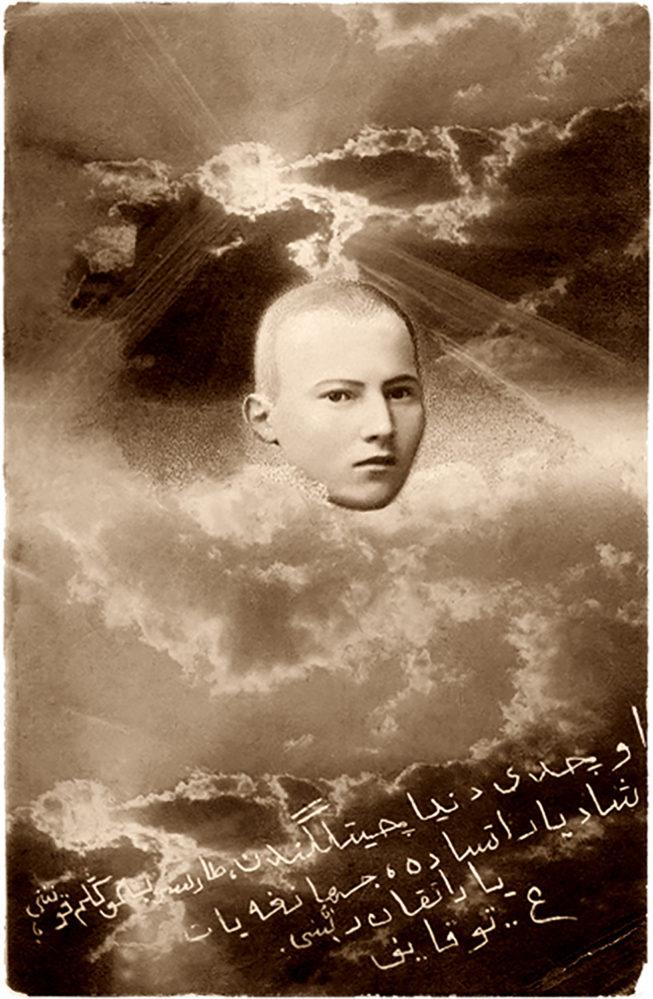 Г. Тукаев. Почтовая открытка