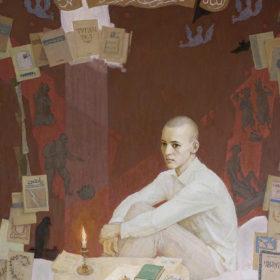 Мир Тукая, 2006. Вахитов Р.М.