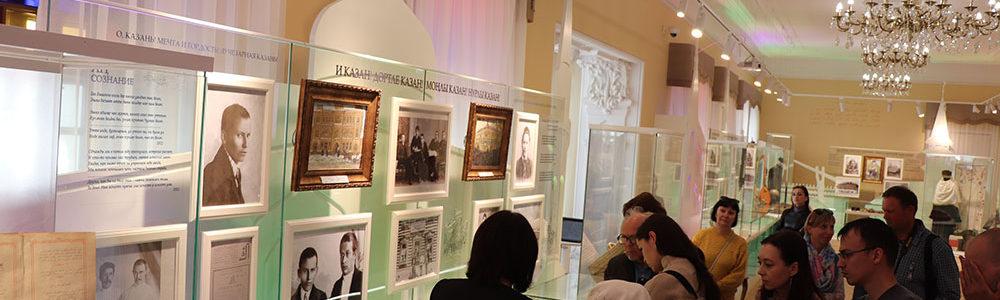 Отчет о проведении акции «День и ночь музеев»