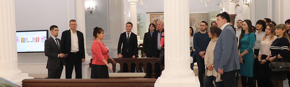 Презентация Литературного музея Г. Тукая
