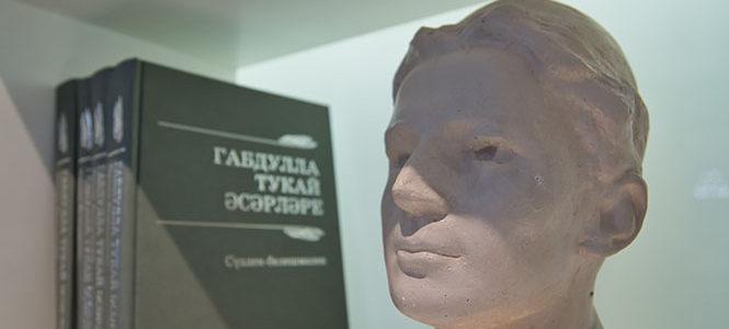 День рождения Г. Тукая