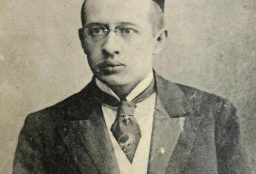 Писатель, драматург и публицист Ф. Амирханов