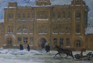 Гостиница «Амур». Казань, 1970