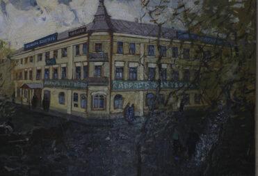Гостиница «Булгар». Казань, 1970